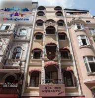 هتل استانبول افس