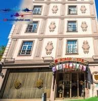 هتل مونتاگنا هرا استانبول