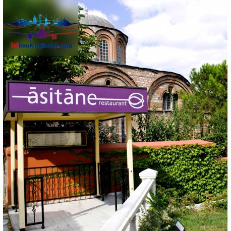 رستوران آسیتانه استانبول