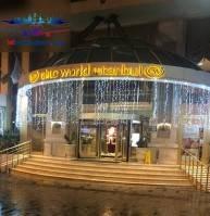 هتل الیت ورد تکسیم استانبول