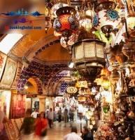 بازار بزرگ (قدیم) استانبول