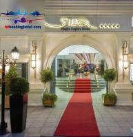 هتل سورا ایا صوفیه استانبول