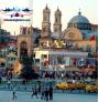 معرفی میدان تکسیم به همراه عکس (Taksim Square)