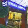 هتل تکسیم استار استانبول