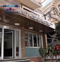 هتل گرند هیسار استانبول