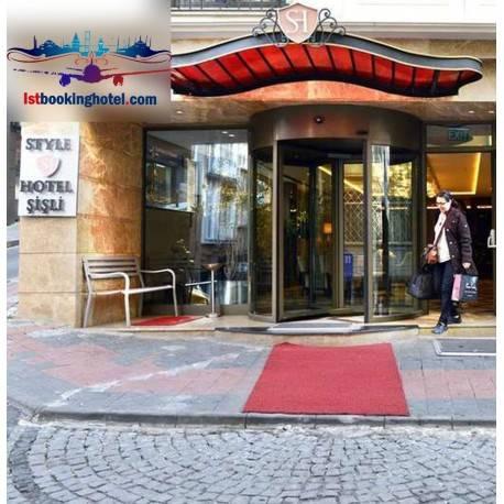 هتل استایل شیشلی