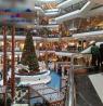 مرکز خرید جواهر استانبول (Cevahir Mall)