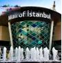 مرکز خرید مال آف استانبول